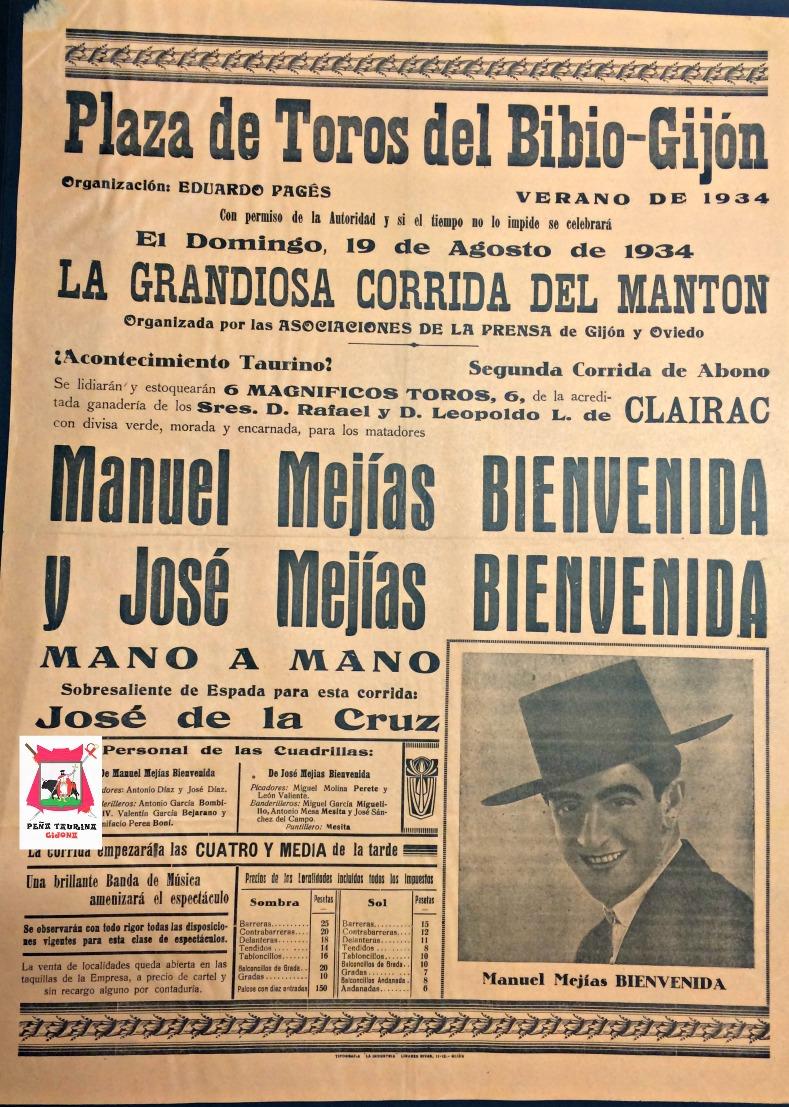 cartel gijon corrida toros