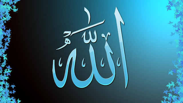 Allah, The Great.