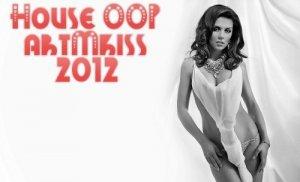 House_OOP_2012