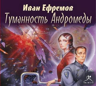 готовые домашние задания 3 класс по русскому языку: