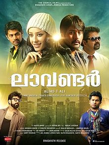 Watch Lavender (2015) DVDRip Malayalam Full Movie Watch Online Free Download