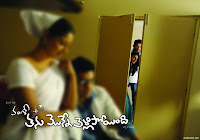Tanu Monne Vellipoyindi Movie First Look Posters