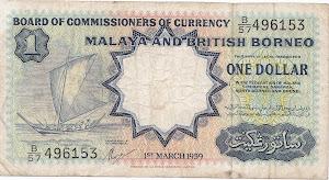 1 dollar 1959