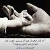 الحب والحنان والاهتمام