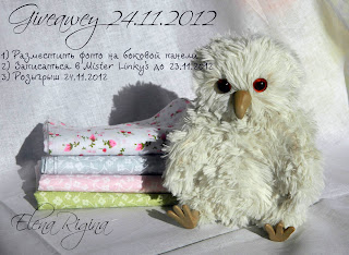 Конфетка 24.11.2012!!!!