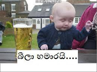 Facebook New Sinhala Comment Photos Pictures Images Get Free