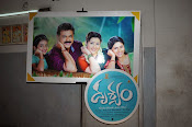 Drushyam Movie Press meet-thumbnail-1
