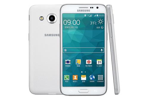 Harga Samsung Galaxy Grand Max Terbaru dan Spesifikasi Lengkap