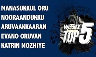 Weekly Top 5 | Manasukkul Oru | Nooraandukku Oru | Evano Oruvan | Katrin Mozhiye | Aruvaakkaaran