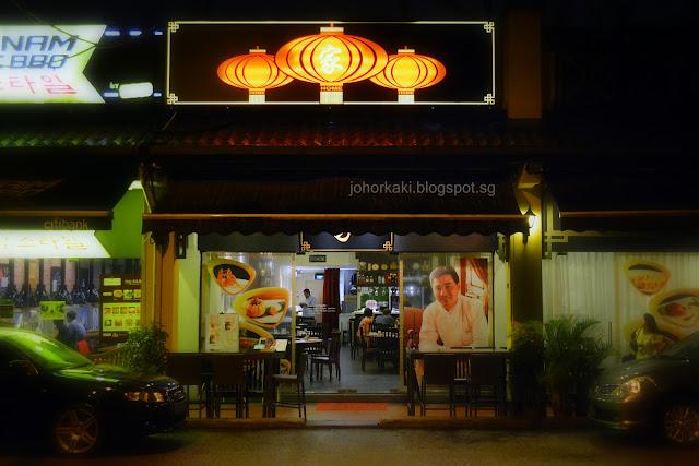 HOME-Restaurant-家-Singapore