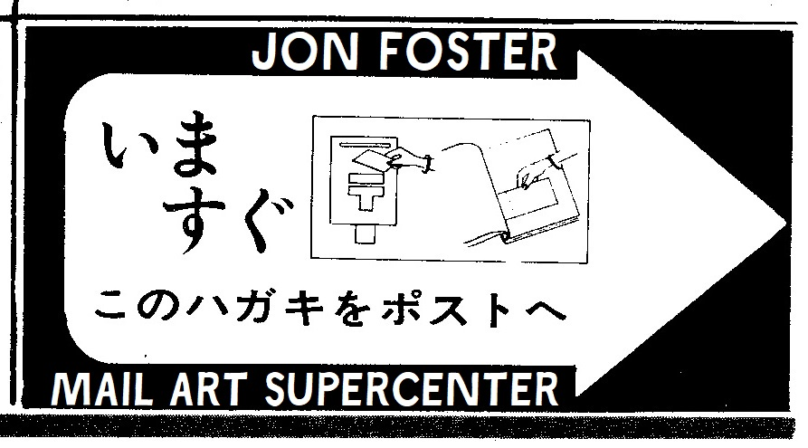 Jon Foster - Mail Art - North Carolina