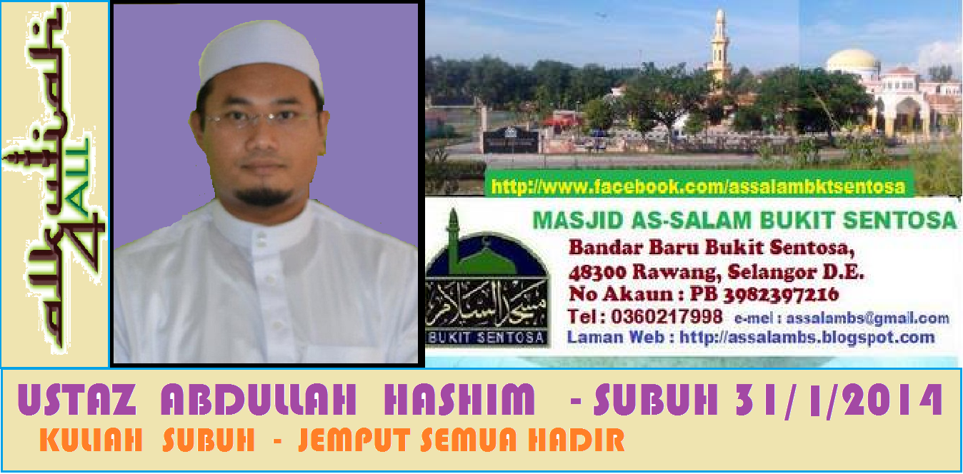 KULIAH SUBUH 31/1/2014