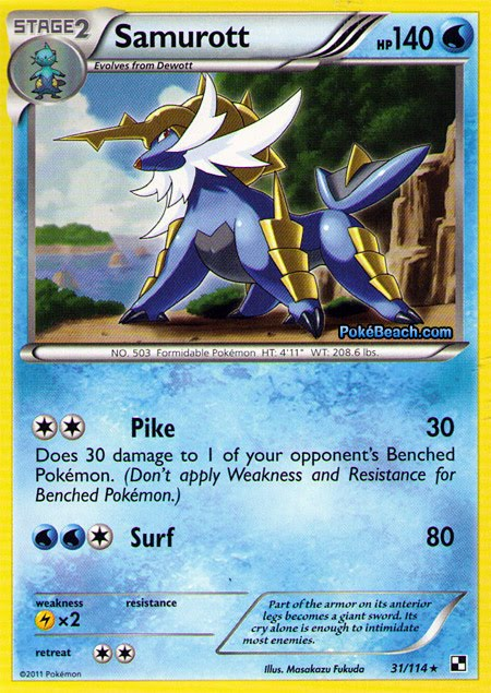Pokemon Card of the Day: Samurott (Black and White ...