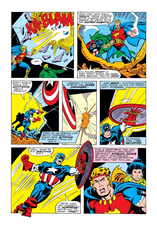 Captain America (1968) Issue #230 #144 - English 8
