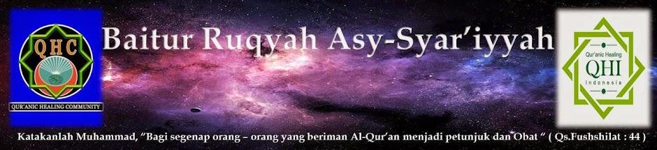 Baitur Ruqyah Asy-Syar'iyyah  Online