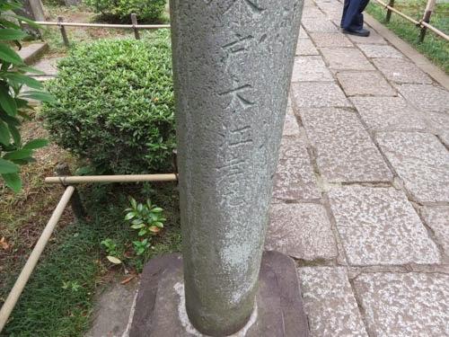 吉田松陰墓所鳥居の寄贈は桂小五郎01