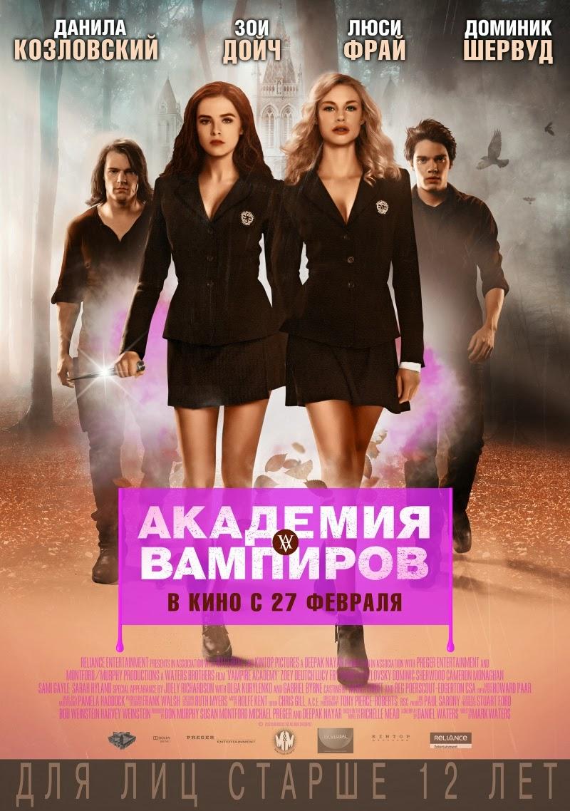монстр хай на русском 2 сезон смотреть: