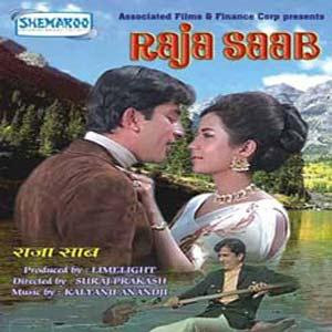 Raja Saab (1969) - Hindi Movie