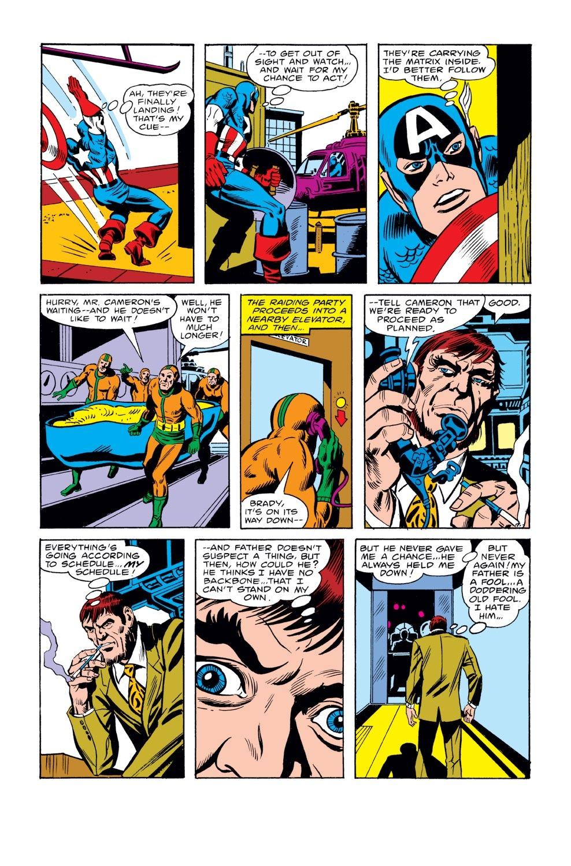 Captain America (1968) Issue #243 #158 - English 10