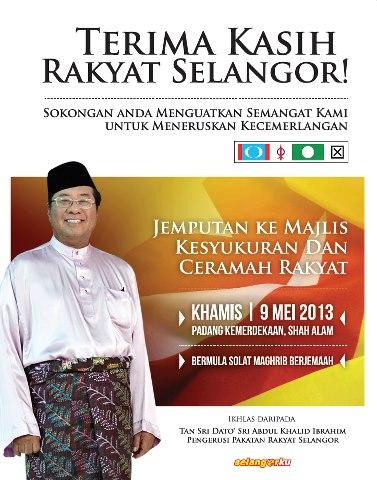 Kekalkan Tan Sri Khalid Ibrahim Sebagai MB Selangor