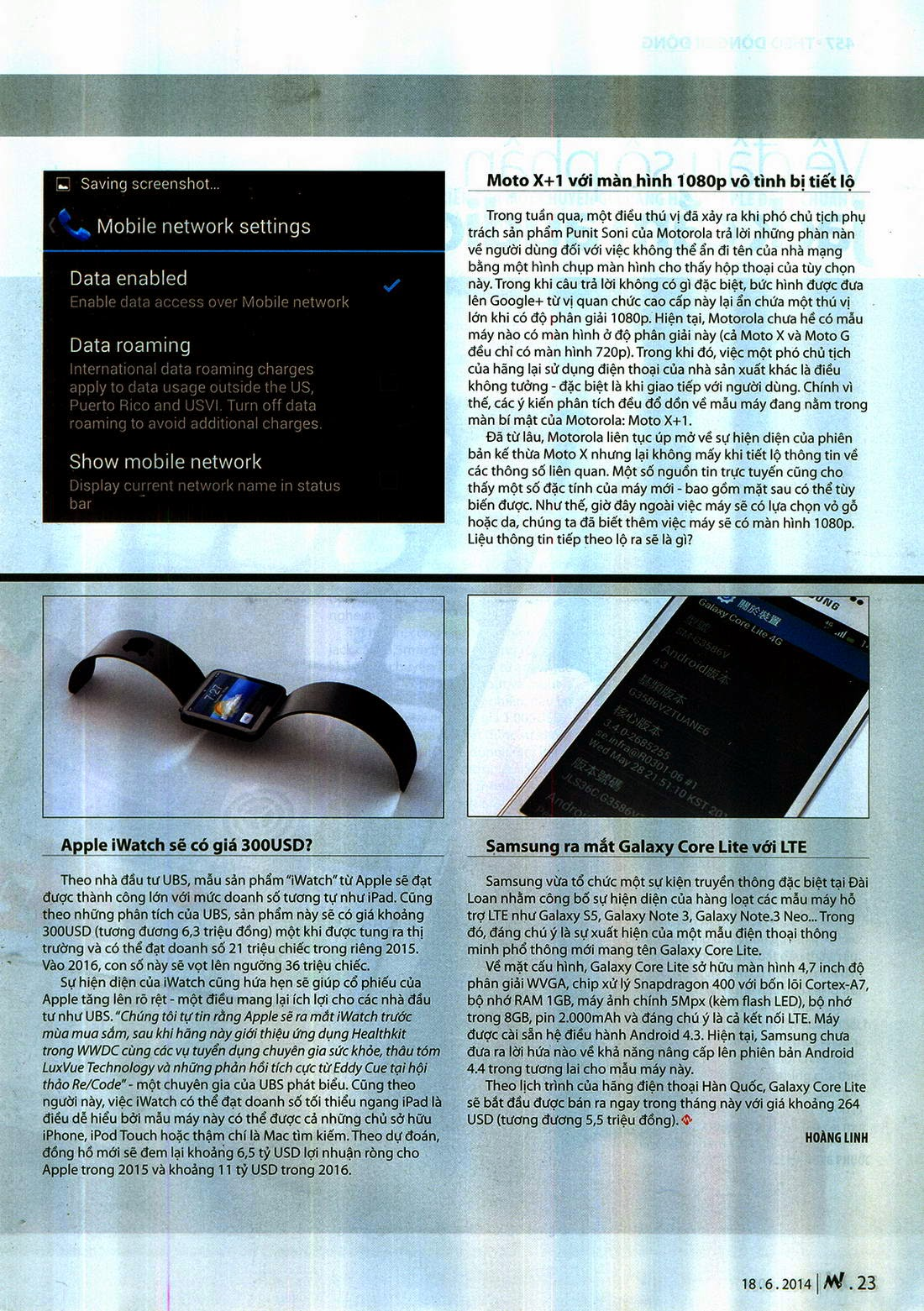 EChip Mobile – 457