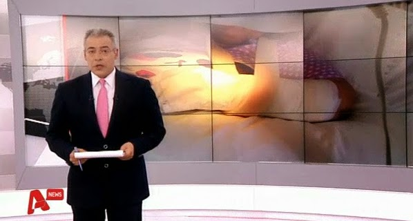 Χαλκίδα: Το φρικτό ατύχημα της Μαρίας συγκλόνισε το πανελλήνιο - Δείτε το Βίντεο από το κεντρικό δελτίο ειδήσεων του ALPHA (ΒΙΝΤΕΟ)