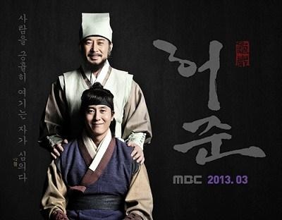 sinopsis drama korea gu am heo joon