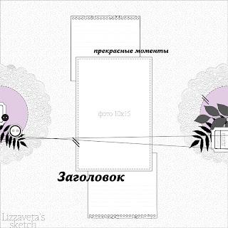 sketch LO 44 2 ira Обзор заданий в блогах
