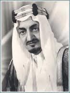 Seruan Jihad Monumental Dari Raja Faisal Untuk Bebaskan Al-aqsha! [ www.BlogApaAja.com ]