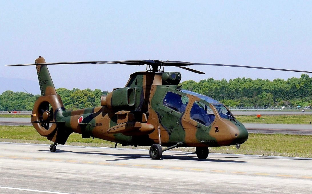 Kawasaki OH-1 Ninja Helicopter Wallpaper 4