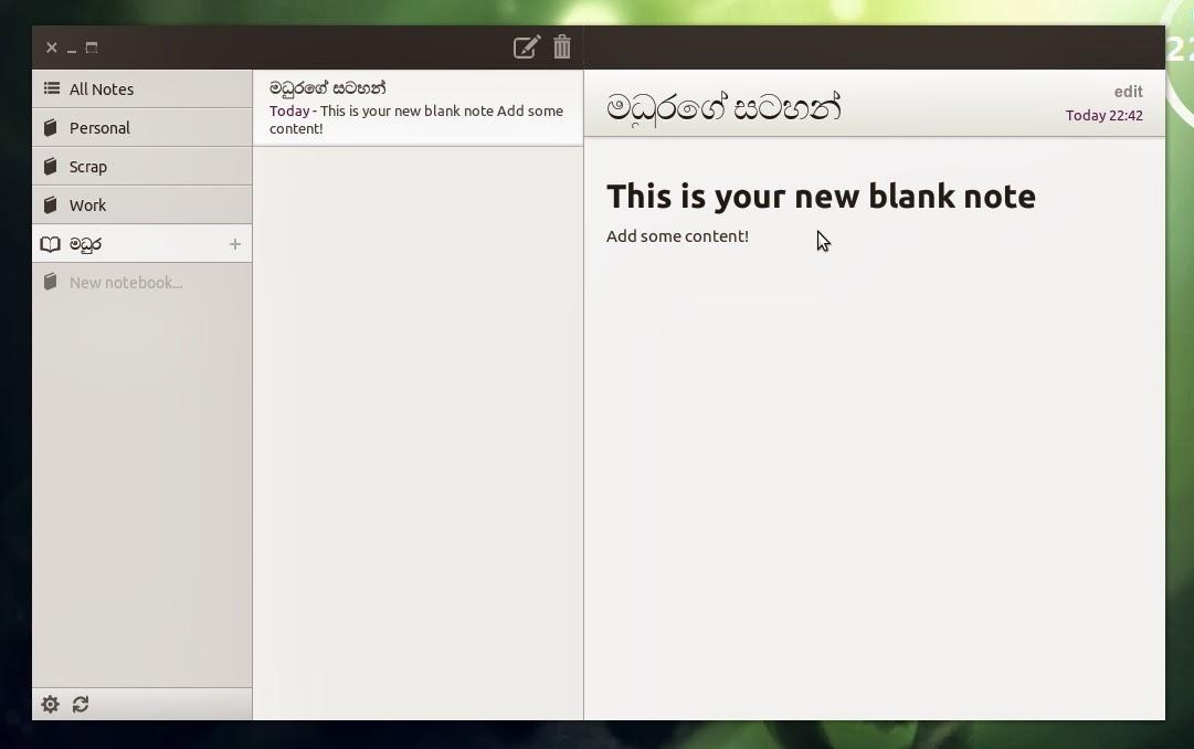 Short Notes with Springseed, Notebook Apps, Linux, ලිනක්ස්, Ubuntu, Springseed, Sinhala, Mint