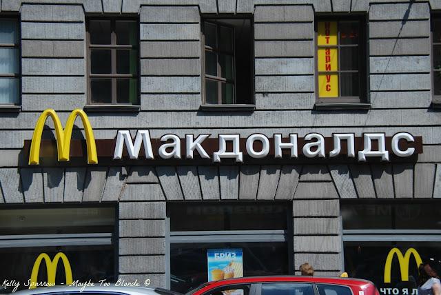 Russian McDonald's