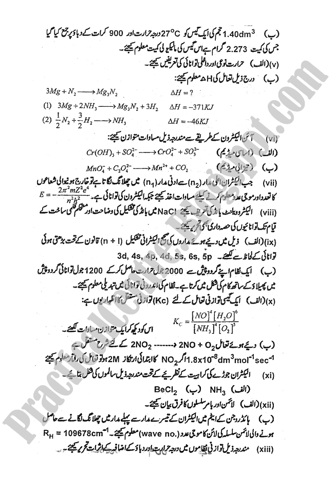 Chemistry-urdu-2012-five-year-paper-class-XI