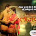 Lajwanti Serial on Zee TV - Story, Timings & Full Star Cast, Promos, Title Songs