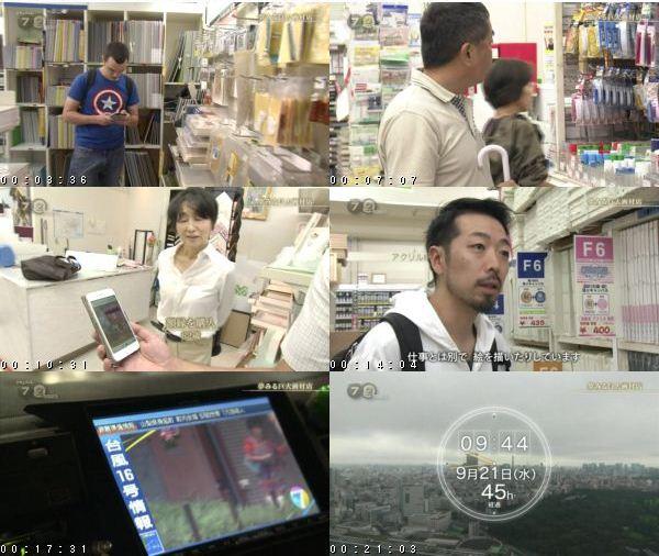 [TV-Variety] NHKドキュメンタリー – ドキュメント72時間「夢みる巨大画材店」 – 2016.11.04
