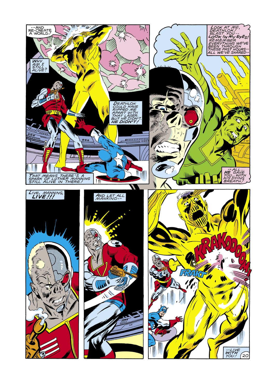Captain America (1968) Issue #288 #204 - English 21