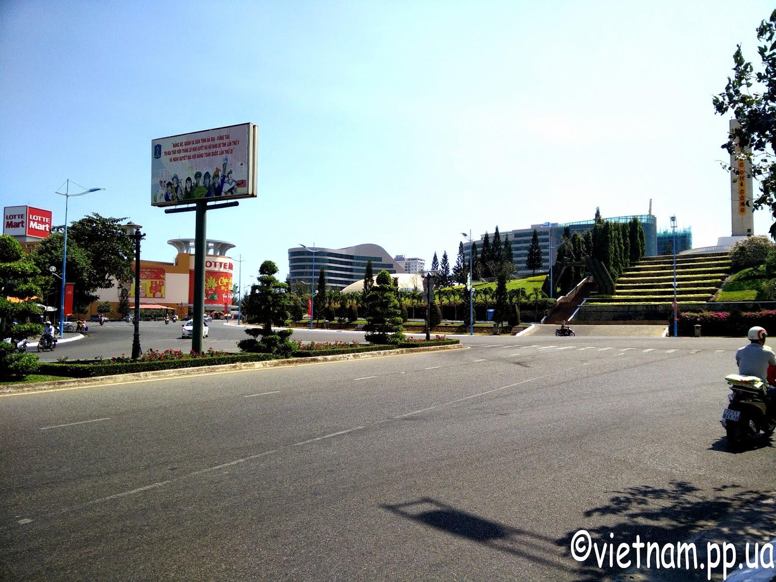 Вунгтау