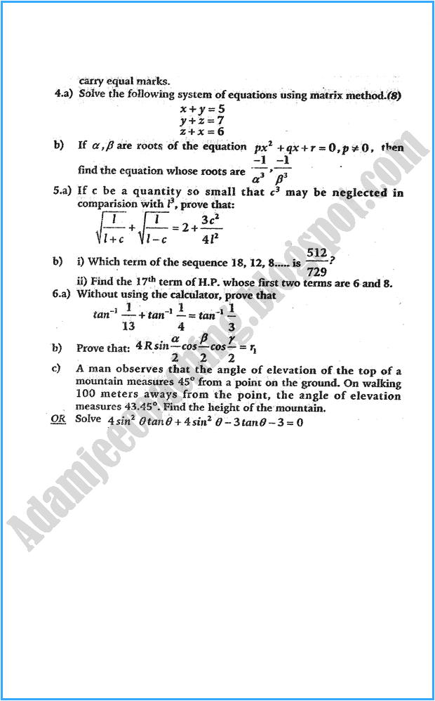 xi-mathematics-past-year-paper-2015