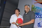 Priyatama Neevachata Kushalama Audio release photos-thumbnail-9
