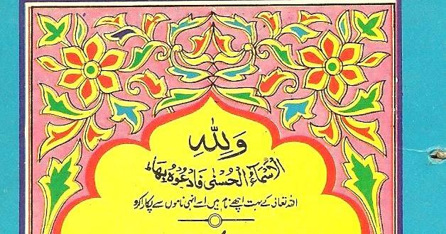 P forex islamic