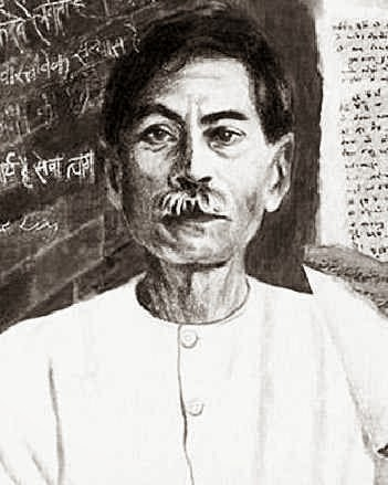 Amavasya Ki Raat - Premchand