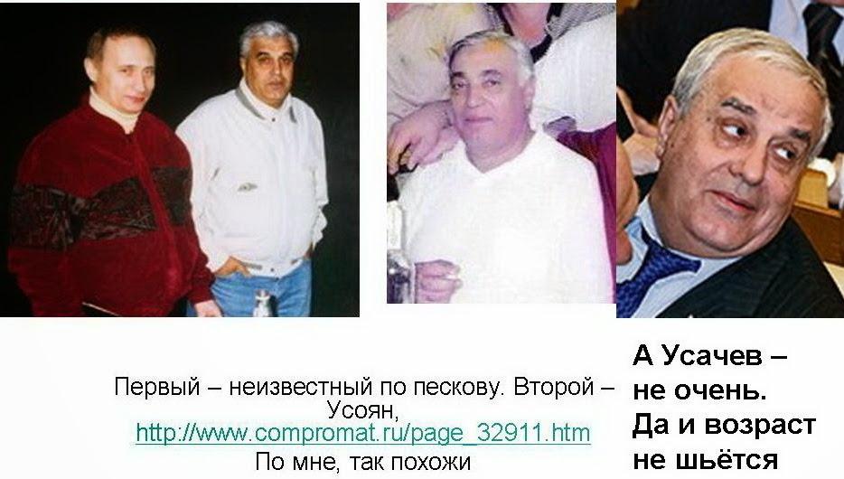 Проститутки шлюхи белaруские девочки