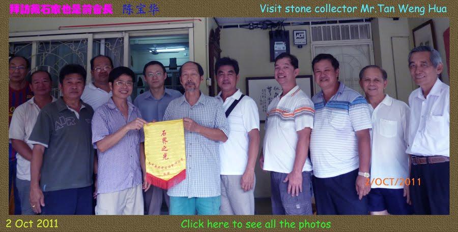 Visit Mr.Tan 陈宝华