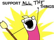 أنا أدعم