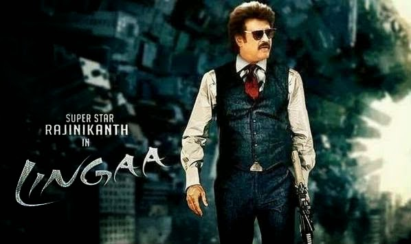Lingaa Song Teaser