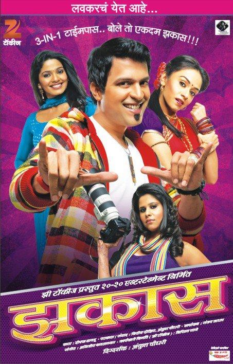 Hindi Movies Watch Free - Downloadcom