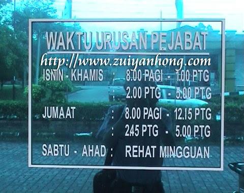 Bandar Penawar Tourist Information Centre