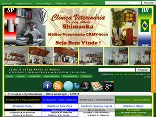 Clinica Veterinaria Shimaoka