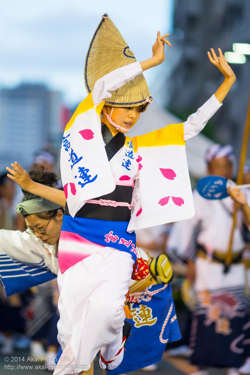 富道連 女踊り