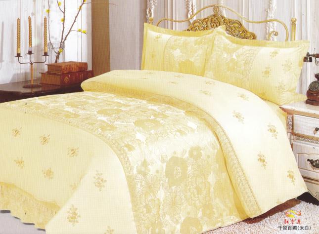 georges amriano fashions parure de lit 04 pieces 2 personne avec broderie et jacquard en coton 100. Black Bedroom Furniture Sets. Home Design Ideas